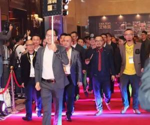 「江西设计•千亿体育」亮相2015艾特奖颁奖盛典红毯